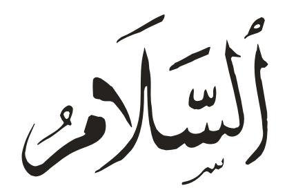 Allah. Esselam Allahovo ime