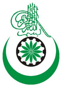 logo-islamske-zajednice-zadnja